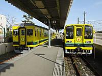 Isumi200_20150228_14