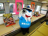 Minami_boso_free20150228_53