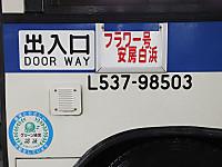 Minami_boso_free20150301_15