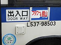 Minami_boso_free20150301_18