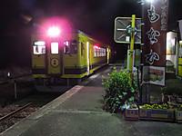 Isumi350_20150303_07