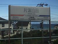 Izu20150308_28