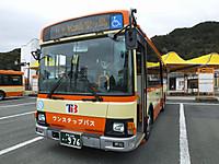 Izu20150309_31