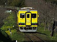 Isumi350_20150311_02