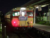 Isumi_takashi20150321_13