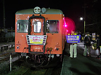 Isumi_takashi20150321_16