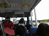 Sawara_duck20150329_36