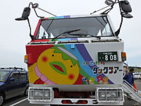Sawara_duck20150329_38