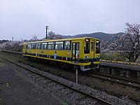 Isumi200_20150401_09