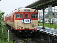 Isumi_kiha28_20150411_09