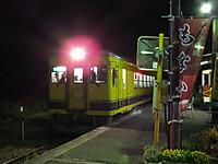 Isumi350_20150421_05