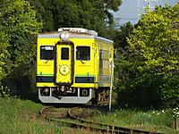 Isumi350_20150426_01