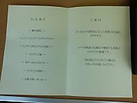 Isumi350_20150426_32