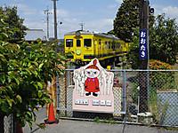 Isumi_otaki20150426_25