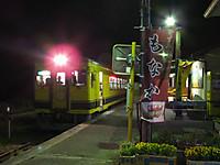 Isumi350_20150428_04
