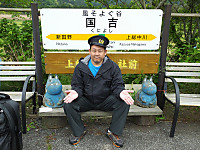 Isumi_mimory20150429_08
