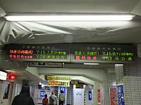Asikaga20150502_01