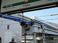 Asikaga20150502_02