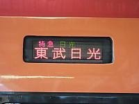 Asikaga20150502_04