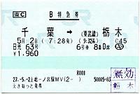 Asikaga20150502_05