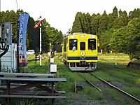 Isumi300_20150501_09