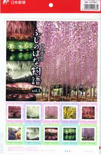 Asikaga20150502_34