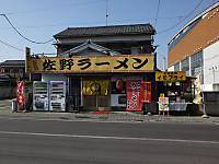 Asikaga20150502_41