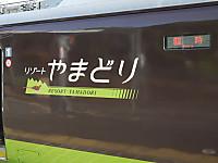 Asikaga20150502_48