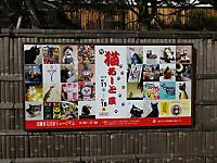 Kamakura20150503_02