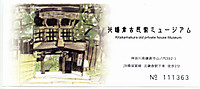 Kamakura20150503_04