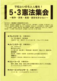 Yokohama20150503_08
