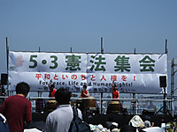 Yokohama20150503_09