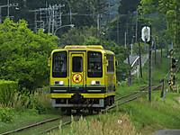 Isumi200_20150504_09