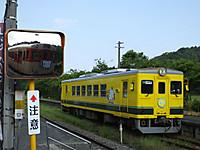 Isumi350_20150510_05