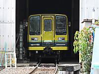 Isumi200_20150515_09