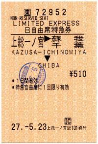 Keiyo20150523_03