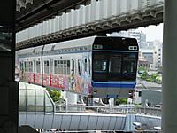 Chiba_mono20150523_06