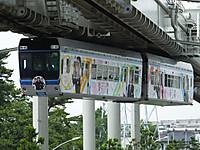 Chiba_mono20150523_12