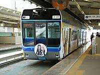Chiba_mono20150523_13_2