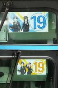 Chiba_mono20150523_14