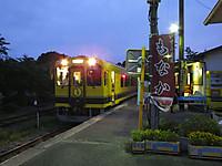 Isumi300_20150525_05