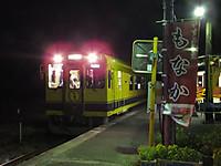 Isumi300_20150602_04