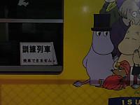 Isumi_otaki20150604_06