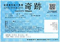 Kobukuro20150607_05