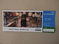 Teppaku20150607_04
