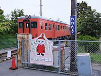Isumi_otaki20150608_03