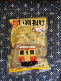 Isumi_otaki20150612_08