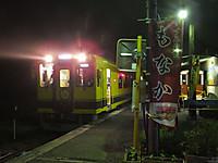 Isumi300_20150612_19