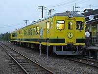 Isumi350_20150612_12