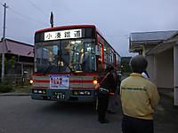 Isumi_rail20150612_13